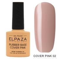 ELPAZA, Камуфлирующая каучуковая база  Cover Pink №02