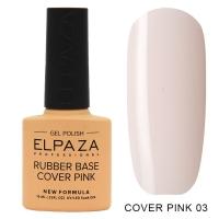 ELPAZA, Камуфлирующая каучуковая база  Cover Pink №03