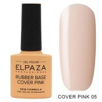 ELPAZA, Камуфлирующая каучуковая база  Cover Pink №05