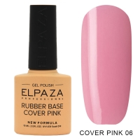 ELPAZA, Камуфлирующая каучуковая база  Cover Pink №06