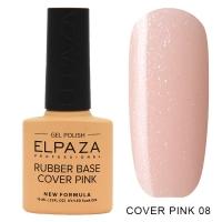 ELPAZA, Камуфлирующая каучуковая база  Cover Pink №08