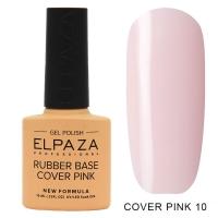 ELPAZA, Камуфлирующая каучуковая база  Cover Pink №10