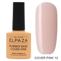 ELPAZA, Камуфлирующая каучуковая база  Cover Pink №12