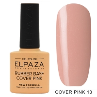 ELPAZA, Камуфлирующая каучуковая база  Cover Pink №13