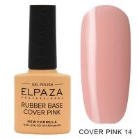 ELPAZA, Камуфлирующая каучуковая база  Cover Pink №14