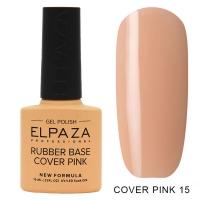 ELPAZA, Камуфлирующая каучуковая база  Cover Pink №15