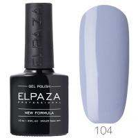 ELPAZA,  Гель-лак Classic №104
