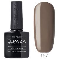ELPAZA,  Гель-лак Classic №156