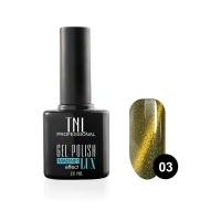 Гель-лак TNL - magnet lux №03 - грушевый с блестками