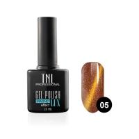 Гель-лак TNL - magnet lux №05 - темно-мандариновый с блестками