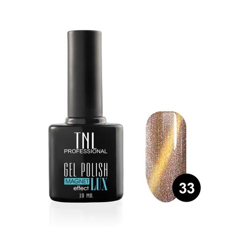 Гель-лак TNL - magnet lux №33 - блестящая античная латунь