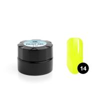 TNL, Гель-краска для дизайна ногтей №14 желтый, 6 мл