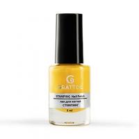 Grattol, Лак для стемпинга №06, Yellow (6,5 мл)