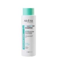 ARAVIA Professional, Шампунь для придания объёма тонким и склонным к жирности волосам, 400 мл
