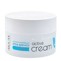 ARAVIA Professional, Крем активный увлажняющий с гиалуроновой кислотой Active Cream, 150 мл