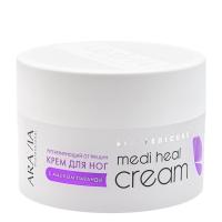 ARAVIA Professional, Крем регенерирующий от трещин с лавандой Medi Heal Cream, 150 мл