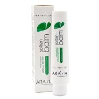 ARAVIA Professional, Бальзам для ног смягчающий с эфирными маслами Soften Balm, 100 мл