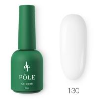 POLE, Гель-лак Роскошь №130 - Классический белый, 10 мл