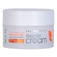 ARAVIA Professional, Крем восстанавливающий для очень сухой кожи рук с экстрактом облепихи и витамином F Repair Cream, 150 мл