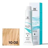 TNL, Крем-краска для волос Million Gloss оттенок 10.02 Платиновый блонд прозрачный фиолетовый, 100 мл