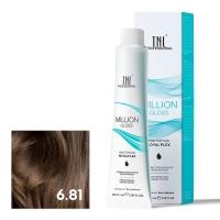 TNL, Крем-краска для волос Million Gloss оттенок 6.81 Темный блонд капучино пепельный, 100 мл