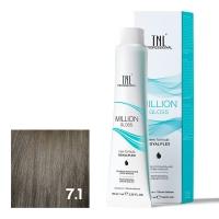 TNL, Крем-краска для волос Million Gloss оттенок 7.1 Блонд пепельный, 100 мл