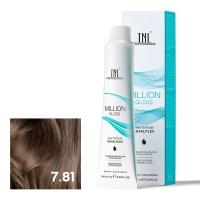 TNL, Крем-краска для волос Million Gloss оттенок 7.81 Блонд карамельный пепельный, 100 мл