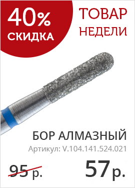 Полировщик силиконовый Конус, 10 мм, грубый, SK 2022